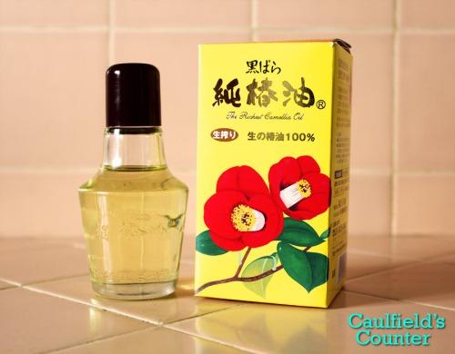 Oshima Tsubaki Camellia Oil Review on Caulfield's Counter