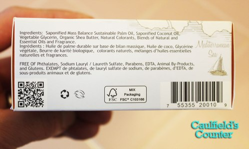 South of France Orange Blossom Honey Bar Soap Ingredients Review